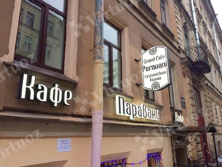Ремонт квартир и офисов — Москва предъявляет высокие