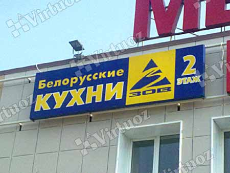 Наружная реклама в Петербурге